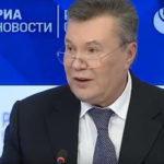 """Янукович про рішення суду у справі проти нього: """"Обманули і кинули, як лоха"""""""