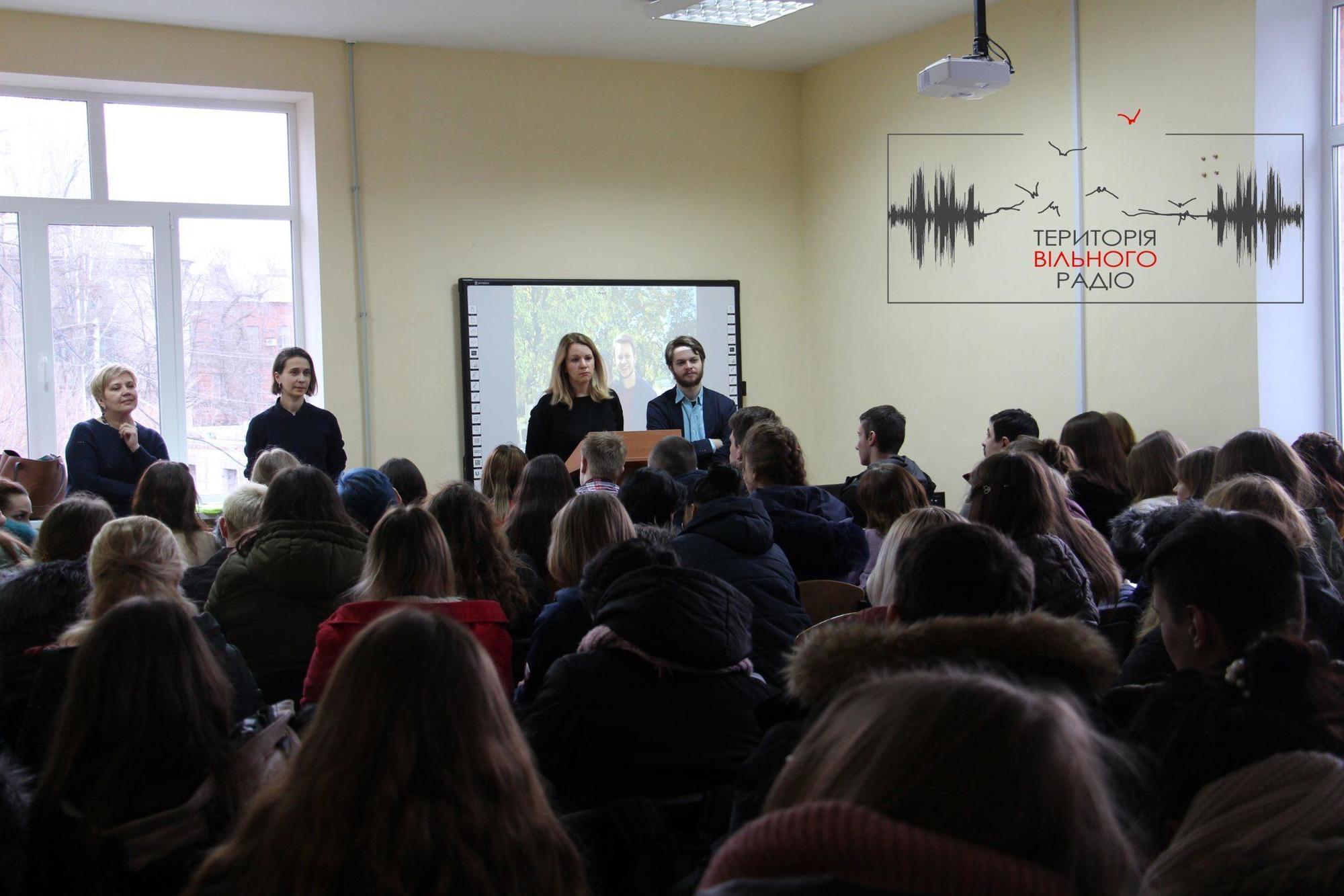 Студентам Донеччини пропонують поборотися за стипендію на навчання у США