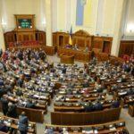 В Конституцію включили курс на ЄС і НАТО