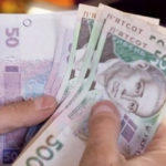 Школа-інтернат з Донеччини не виплатила обов'язкові гроші кільком десяткам випускників