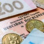 Прокуратура Донецкой области подозревает шахтера в похищении более полумиллиона гривен у ПФУ