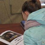 Краматорчанка отримала 850 гривень штрафу за те, що її донька висміювала фото своєї однокласниці, — рішення суду
