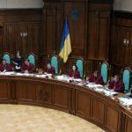 Конституційний суд дозволив чиновникам не звітувати про джерела своїх доходів
