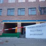 Бахмутська ЗОШ №10 перетворилась на будівельний майданчик. В школі розпочався тепловий ремонт (Фоторепортаж)