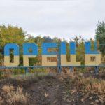 Мешканці Торецька, Новгородського та Авдіївки можуть отримати до 200 тис гривень на мурал або ремонт під'їзду