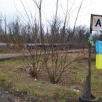 Окупанти обстріляли позиції військових ЗСУ біля Авдіївки