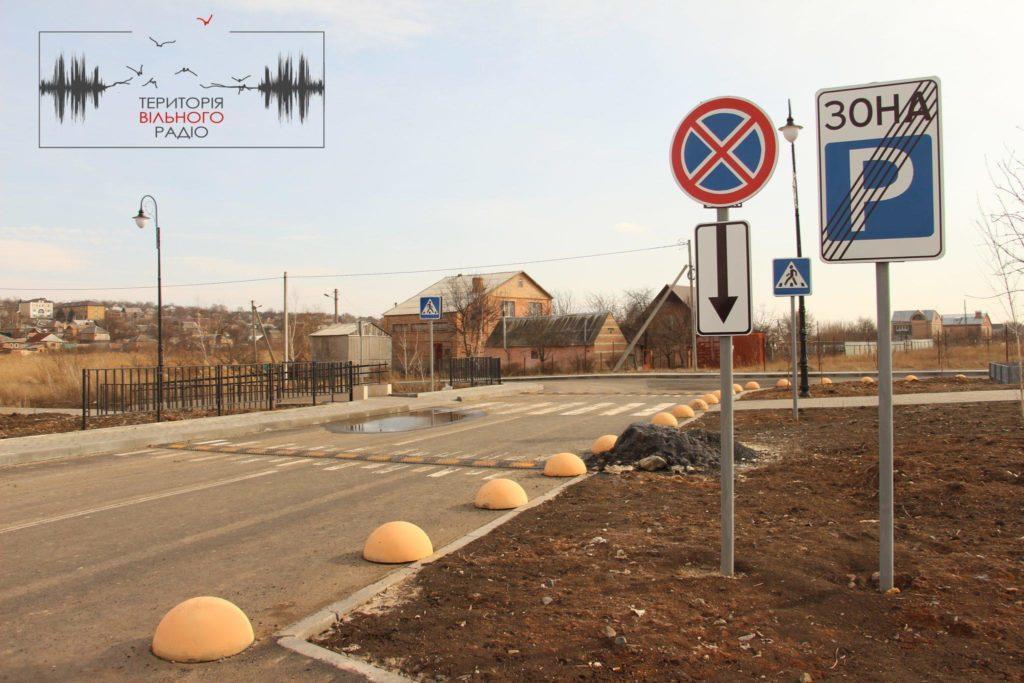 В Бахмуті в Донецькій області на дорогах нема розмітки