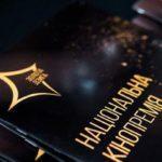 Фільм про Донбас номінували на національну премію
