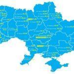 Прифронтовой Бахмут и Мариуполь вошли в топ-10 самых прозрачных городов страны