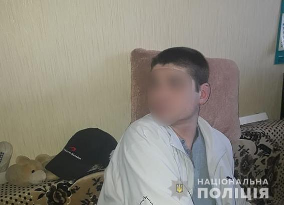 На Донеччині чоловік протягом трьох років відправлял порно поліцейським