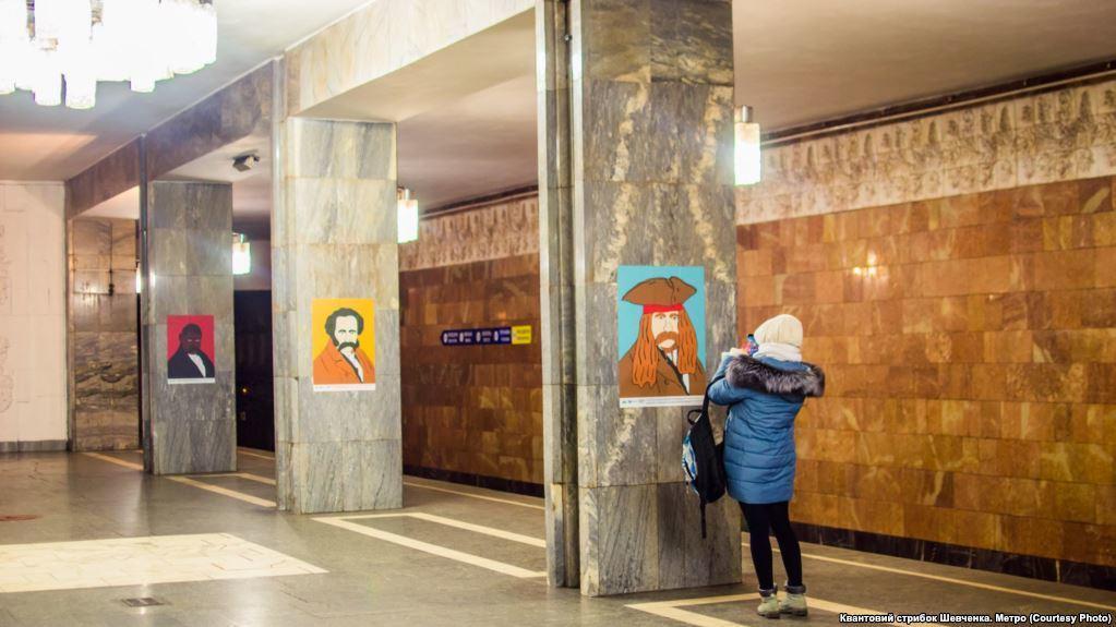 Виставка Шевченка в київському метро