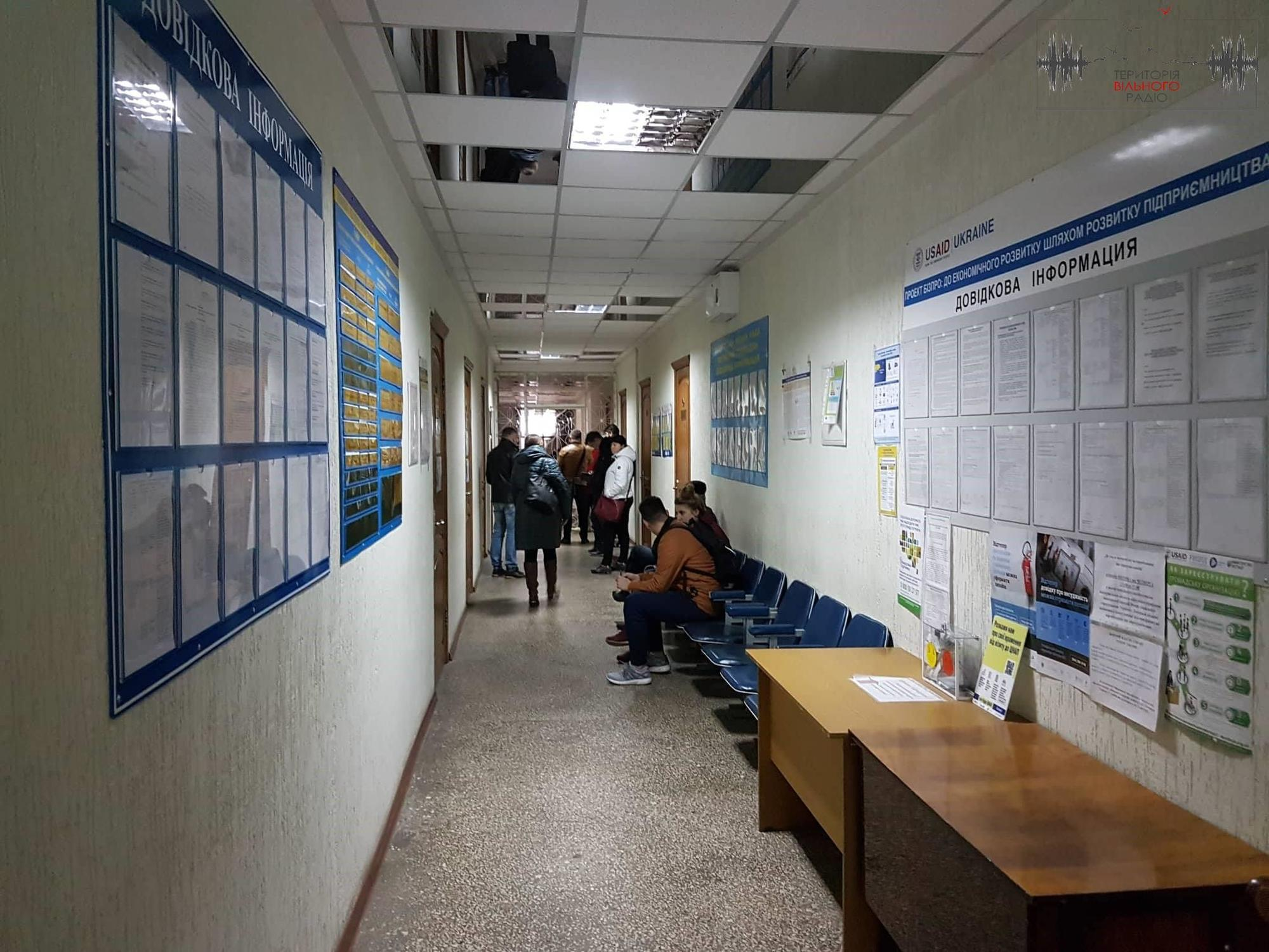 Зміна місця голосування у Бахмуті