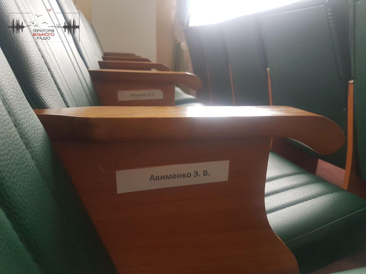Депутати в Бахмутській районній раді голосують досі руками