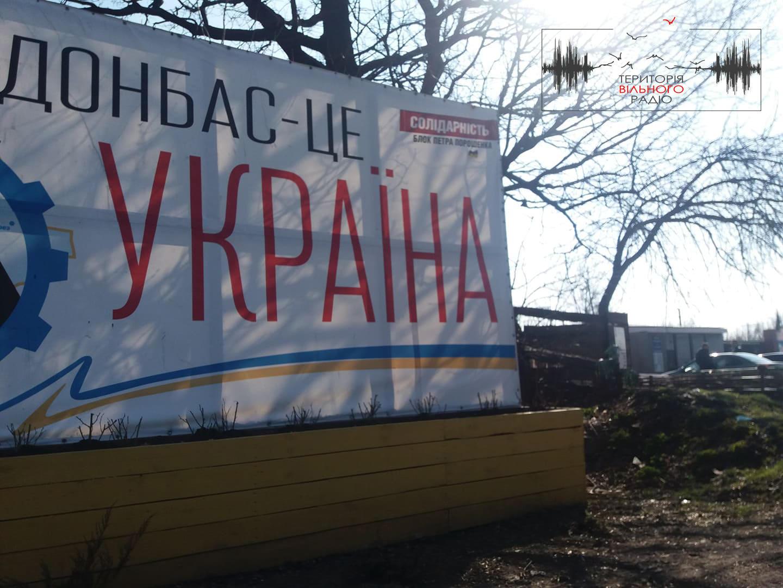 КПВВ_Майорське_31.03