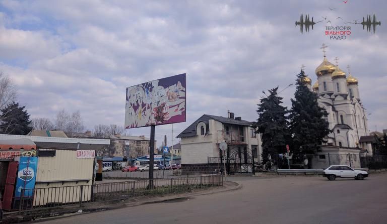 Анітація Порошенка в Костянтинівці