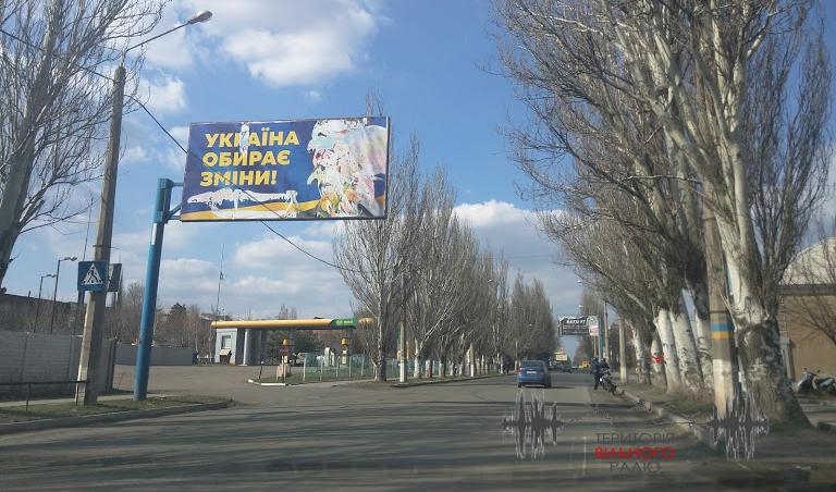 Агітація Тимошенко в Бахмуті