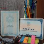 Випускники українських шкіл тепер не будуть отримувати атестат, замість нього — свідоцтво