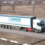 Міжнародна дитяча організація від ООН відправила вантажівки з меблями та медикаментами на окуповану Донеччину