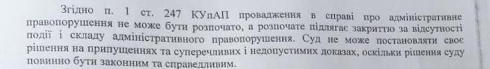 З Депутата Бахмутськоъ районноъ ради, якого пыдозрювали у корупції зн'яли усі звинувачення