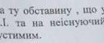 На Донеччині закрили справу чиновника, якого підозрюють у корупції, через помилки в протоколі