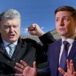 ЦВК оголосила другий тур виборів Президента