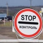 """На лінії розмежування не працює КПВВ """"Мар'їнка"""""""