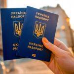 """Наприкінці квітня в Україні частково не працюватиме ДП""""Документ"""""""