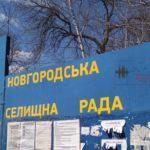 Прифронтове селище на Донеччині 6 днів залишається без води