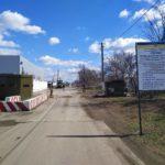КПВВ «Гнутове» на кілька днів закриють на реконструкцію