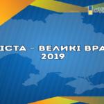 В Україні стартує масштабний культурний проект