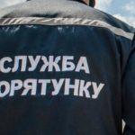 Поранених на Донеччині саперів відправили до офтальмологічної клініки у Дніпрі
