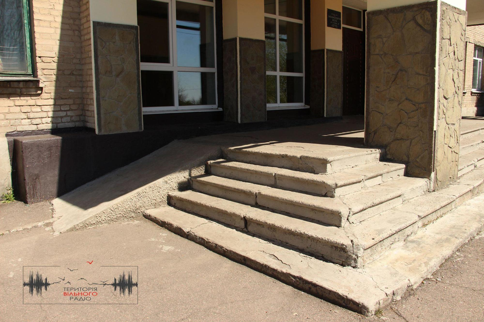 Доступність виборчих дільниць у Костянтинівці