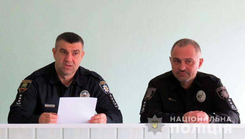 У Дружківці новий начальник поліції