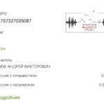В Донецкой области сержанта одной из частей оштрафовали за взятки