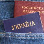 Українські дипломати розкритикували рішення Росії видавати паспорти для мешканців ОРДЛО