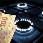 З травня кожна область платитиме за газ по власному тарифу