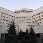Конституційний суд України очолила суддя з Донецька