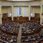Зеленский заявил, что распускает Верховную Раду