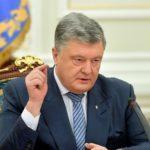 Порошенко підписав закон про українську мову