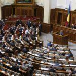 Володимир Зеленський підписав Указ про розпуск Верховної Ради
