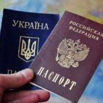 Депутати країни-агресора пропонують спростити видачу дозволів на тимчасове проживання для українців, - ЗМІ