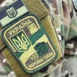 Керівництво Штабу ООС з'ясували як 8 військових ЗСУ потрапили у полон