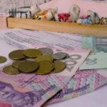 Уряд скоротив витрати на виплату субсидій
