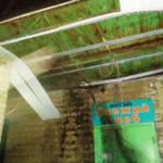 На Донеччині на території продуктового магазину вибухнула граната