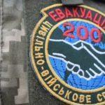 """Більше 70 військових вважаються зниклими безвісти на Донбасі, - """"Евакуація 200"""""""