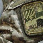 Штаб ООС: 8 військових ЗСУ зникли на окупованій території
