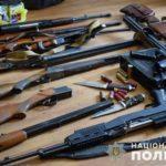 Жителі Донеччини за місяць принесли у поліцію близько 300 одиниць зброї та більше сотні мін