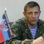 """Бойовики самоназваної """"ДНР"""" заявляють, що розкрили вбивство Захарченка"""