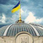 Політичні партії заявили, що готуються до дострокових виборів