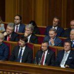 Володимир Зеленський офіційно отримав посвідчення  шостого президента України (ОНОВЛЕНО)